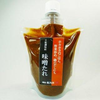味噌たれ 280g