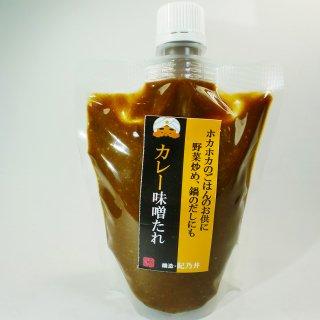 カレー味噌 280g