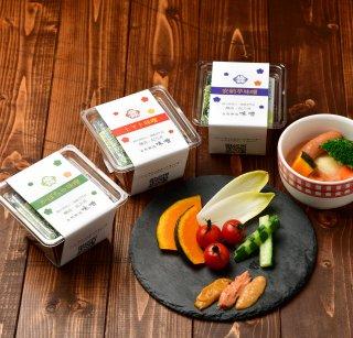 ベジタブル味噌300g×3種セット(トマト、安納芋、かぼちゃ)