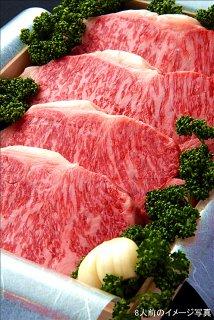 特選神戸牛ロースステーキ(150g)※最低購入数2点