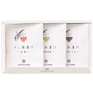 だし茶漬けセットH(A008)
