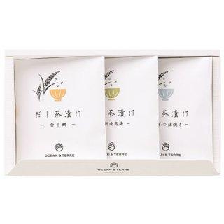 だし茶漬けセットJ(A010)