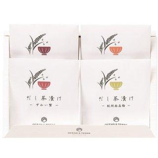 だし茶漬けセットK(A011)