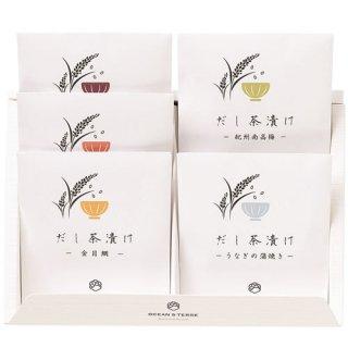だし茶漬けセットM(A013)