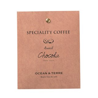 Speciality Coffee 02 ブラジル(A155)