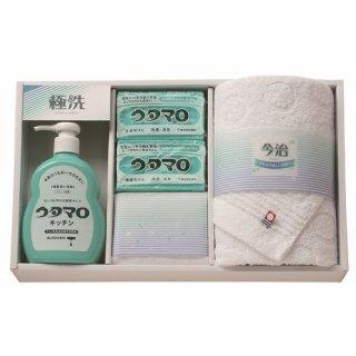 ウタマロ 石鹸・キッチン洗剤ギフト  ( UTA-250 )
