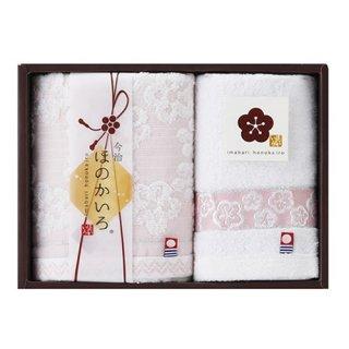 ほのかいろ〜梅〜 タオルセット ピンク(421007-01)