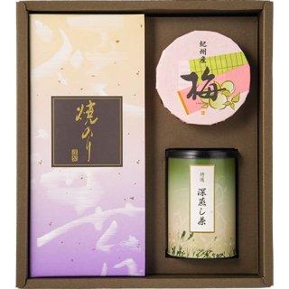 【20%OFF】銘茶・紀州梅干・焼海苔 詰合せ(SNU-D)