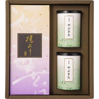 【20%OFF】銘茶・焼海苔 詰合せ(SN-C)