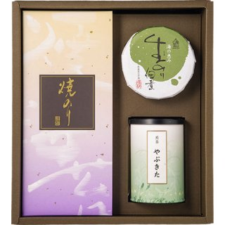 【20%OFF】銘茶・焼海苔・のり佃煮 詰合せ(SNT-B)
