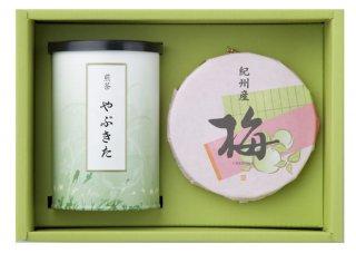 【20%OFF】銘茶・紀州梅干 詰合せ(U-A)