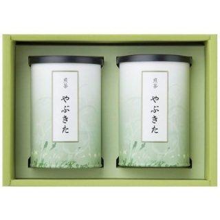 【20%OFF】やぶきた茶詰合せ(S-A)