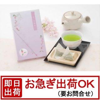 【20%OFF】花・京煎茶ティーバッグ(K-HK)