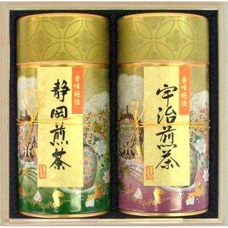 【20%OFF】静岡煎茶+宇治煎茶(KS-100)