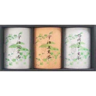【20%OFF】宇治 冠煎茶・宇治 上煎茶・静岡 深むし煎茶 (KG-40)