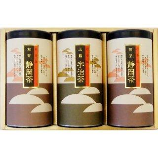 【20%OFF】煎茶 静岡茶・玉露 宇治茶・煎茶 静岡茶 (KS-70)