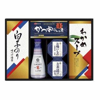 【15%OFF】キッコーマン生しょうゆ&白子のり食卓詰合せ ( 420178-02 )