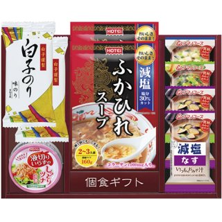 【20%OFF】簡単便利個食ギフト(420186-06)