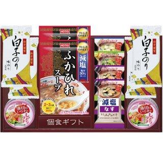 【20%OFF】簡単便利個食ギフト(420186-07)