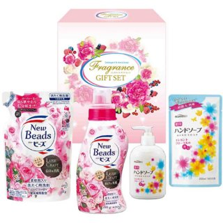 【15%OFF】液体洗剤フレグランスギフトセット ( 421134-03 )