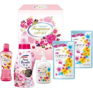 【15%OFF】液体洗剤フレグランスギフトセット ( 421134-02 )