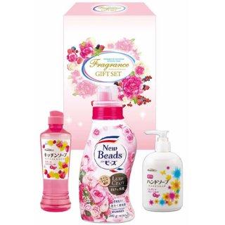 【15%OFF】液体洗剤フレグランスギフトセット ( 421134-01 )