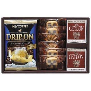 【送料無料】 ドリップコーヒー&クッキー&紅茶アソートギフト ( 21M03-01 )