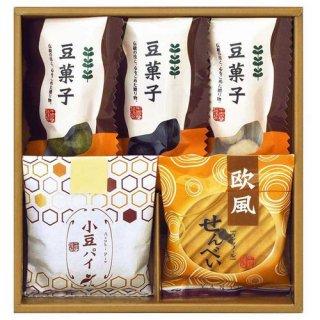 【送料無料】 小豆パイ・ヴァッフェル和菓子詰合せ ( 21M11-01 )