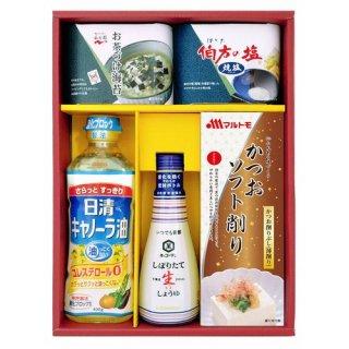 【送料無料】 調味料セレクトギフト ( 21M17-06 )