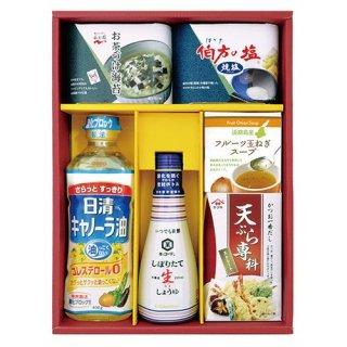 【送料無料】 調味料セレクトギフト ( 21M17-07 )