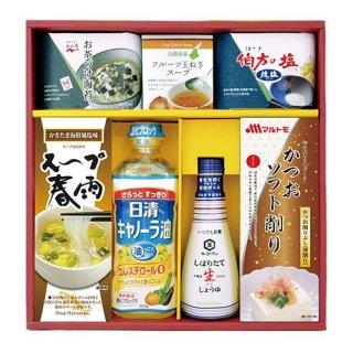 【送料無料】 調味料セレクトギフト ( 21M17-08 )