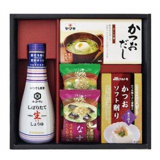 【送料無料】 キッコーマン&マルトモ食卓ギフト ( 21M20-07 )