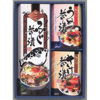 【送料無料】 和一心 お茶漬けセット ( 21M31-01 )