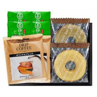 【送料無料】 バウムクーヘン・コーヒー・煎茶ティ-バッグセット ( 21M04-01 )