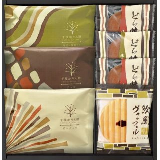 千枝かりん糖&どら焼き・和菓子詰合せ ( 21A26-02 )