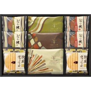 千枝かりん糖&どら焼き・和菓子詰合せ ( 21A26-03 )