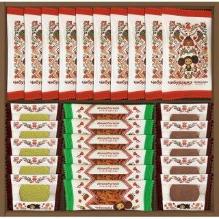 チェブラーシカ 洋菓子ギフト ( 21A24-08 )