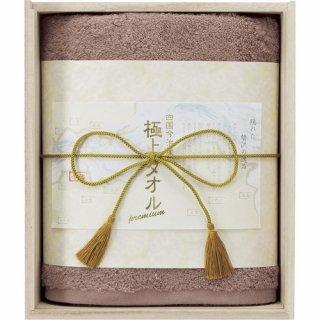 今治謹製 極上タオル バスタオル 木箱入 パープル(C2110546)