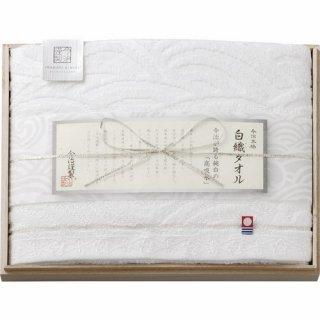 今治謹製 白織タオル バスタオル 木箱入 (C2111536)