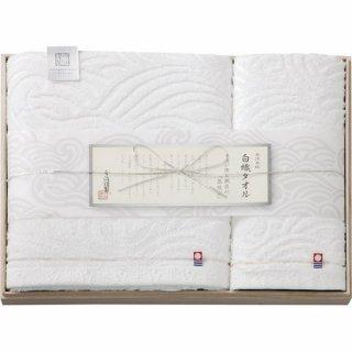 今治謹製 白織タオル バスタオル&ウォッシュタオル 木箱入 (C2111540)