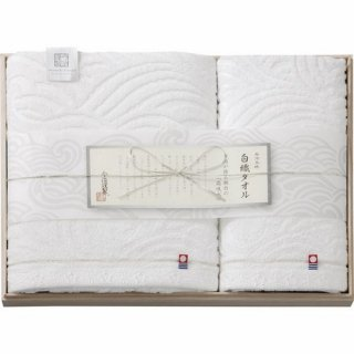今治謹製 白織タオル バスタオル&フェイスタオル 木箱入 (C2111557)