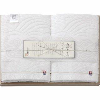 今治謹製 白織タオル バスタオル2P 木箱入 (C2111578)
