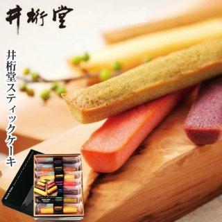 井桁堂 スティックケーキギフト(C2227577)