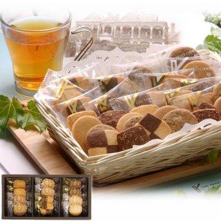 神戸浪漫 神戸トラッドクッキー(C2230527)