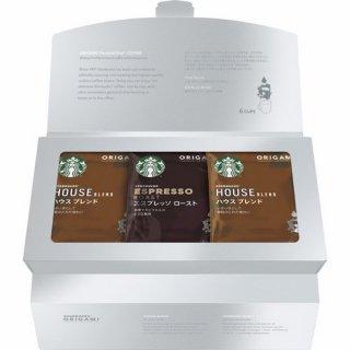 スターバックス オリガミ パーソナルドリップコーヒーギフト (C2241544)