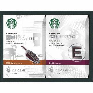 スターバックス オリガミ パーソナルドリップコーヒーギフト (C2241579)