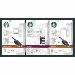 スターバックス オリガミ パーソナルドリップコーヒーギフト (C2241586)