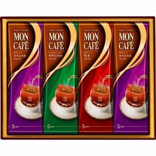 モンカフェ ドリップコーヒー詰合せ(C2242527)