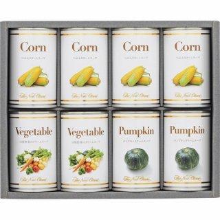 ホテルニューオータニ スープ缶詰セット(C2259618)