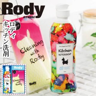 ロディ キッチン洗剤詰合せギフト(C2282520)